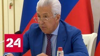 Более 30 финалистов кадрового конкурса 'Мой Дагестан' получили госдолжности - Россия 24