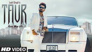 Taur Tere Bai Di (Ladi Singh) Mp3 Song Download