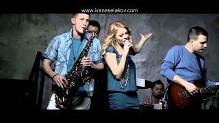 Ivana Selakov - Moje Je Ime Sreca - (Official Video)