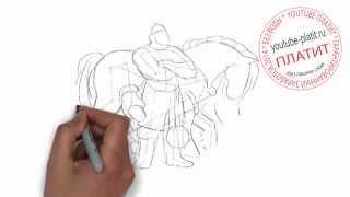 Учимся рисовать Илью Муромца  Как поэтапно карандашом нарисовать былинного русского богатыря(, 2014-08-08T04:41:31.000Z)