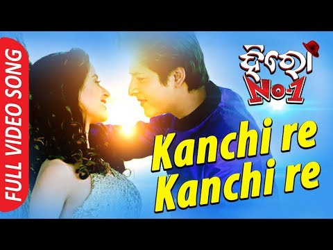 Kanchi Re Kanchi Re | Full Video Song |...