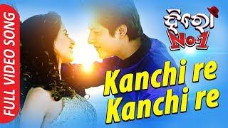 Kanchi Re Kanchi Re | Full Song | Babushan, Bhoomika | Hero No1 TCP