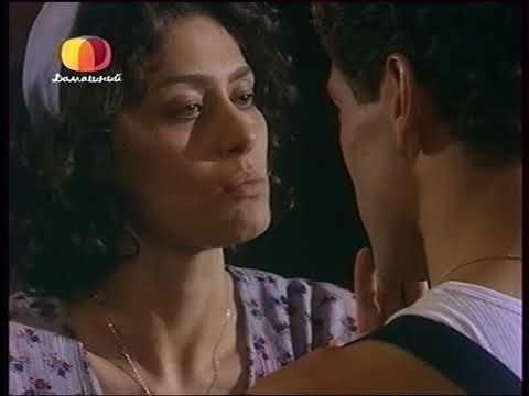 Земля любви, земля надежды (49 серия) (2002) сериал