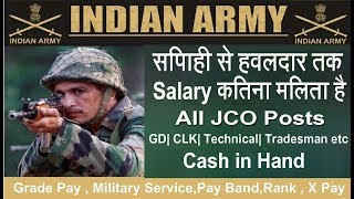 Indian Army सिपाही से हवलदार तक Salary कितना मिलता है, All JCO Jawaan  Soldier GD,Clerk etc