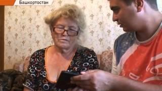Бабушка Ирины Шейк о внучке и о Роналду, лето 2013, г Сибай