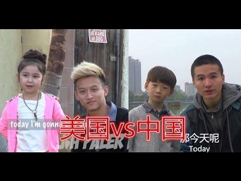 (China vs America)Kidnapping Social Experiment 中国VS美国 绑架儿童社会实验