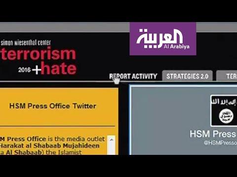 شبكات التواصل الاجتماعي تعزز تعاونها ضد المحتوى المتطرف  - نشر قبل 17 ساعة