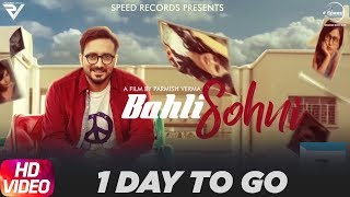 1 Day Go | Bahli Sohni | Kamal Khaira | Preet Hundal | Parmish Verma | Releasing on 19-9-17