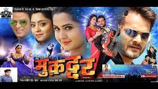 Muqaddar -मुक़द्दर-सुपरहिट भोजपुरी फुल मूवी -खेसारी लाल यादव, काजल राघवानी फुल फिल्म-2018