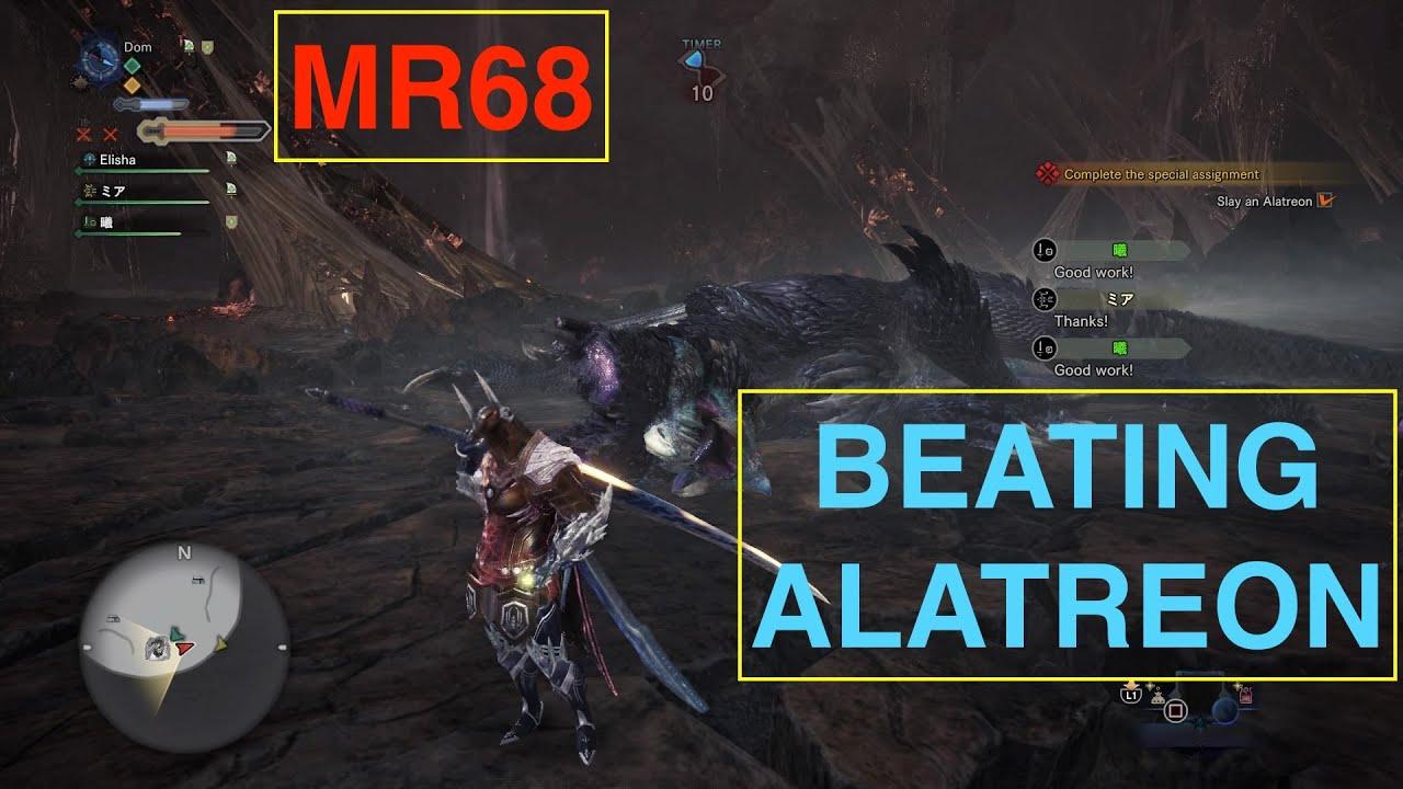 Monster Hunter World Iceborne Beating Alatreon Reverent