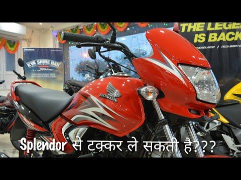 Honda Dream Yuga Updated Facelift Model Complete Review Krishnadweep Honda Youtube