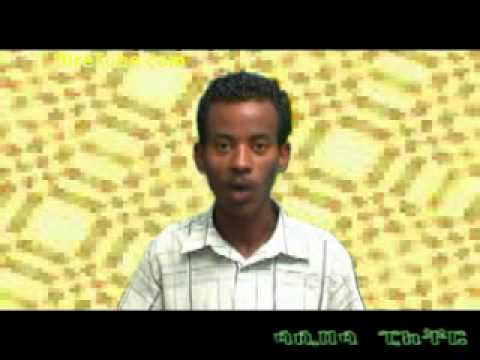 essayas arega ethiopian comedy Teddy afro got permission to stage concert in bahir dar opinions events links home video comedy very funny ethiopian comedy-tariku video comedy ethiopian-ኮሜዲያን ዘሪሁን በ ዳና ኮኔክሽን ምርጥ ምርጥ ቀልዶች 3 funny- ethiopian-comedian-essayas-arega comedy.