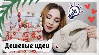 видео подарок на новый год подруге