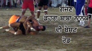 Gajjan Dera Baba Nanak VS Jagga | Randhawa Dasuya (Hoshiarpur) Kabaddi Tournament 07 oct 2018
