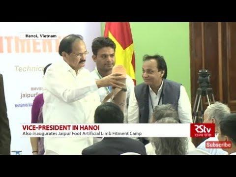 Vice President meets PM of Vietnam Nguyen Xuan Phuc
