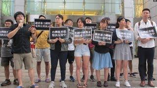 【桑普:香港不能被剥夺免于恐惧的自由,年轻人努力保卫自己的未来】6/11 #时事大家谈 #精彩点评