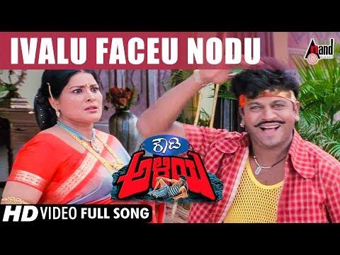 Rowdy Aliya| Ivalu Faceu Nodu| Kannada Video Song | Shivarajkumar | Priyanka Trivedi |