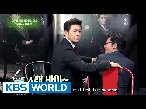 """Interview For Movie """"The Tooth And The Nail"""" : Go Soo&Kim Joohyuk [Entertainment Weekly/2017.05.01]"""