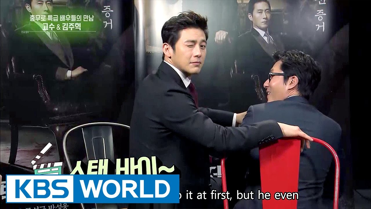 """Download Interview for movie """"The Tooth and the Nail"""" : Go Soo&Kim Joohyuk [Entertainment Weekly/2017.05.01]"""