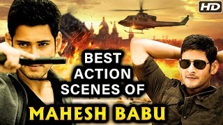 Mahesh Babu Best Action Scenes | Hindi Dubbed Movies | Super Hit Action Scenes