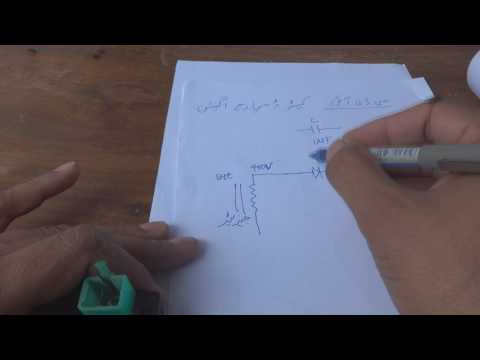 How to wire a CDI and circuit explained Urdu/Hindi