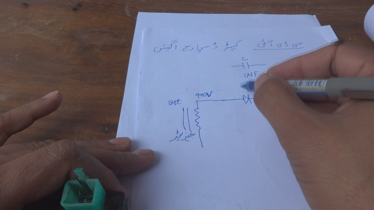 How To Wire A Cdi And Circuit Explained Urdu Hindi Youtube 7 Diagram