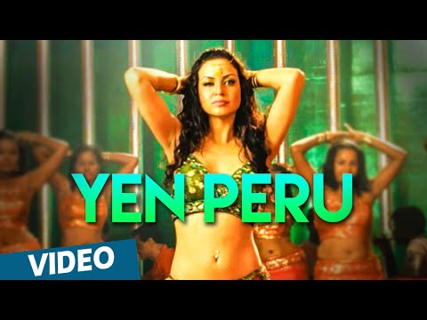 Tamil Item Songs