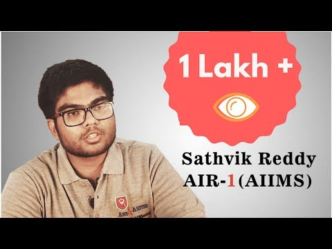 AIR-1 AIIMS-2016 Sathvik Reddy's success TIPS