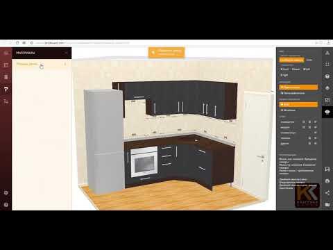 Угловая кухня особенности + моделирование