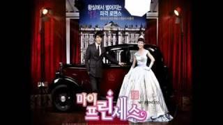 [audio/ download] B2ST (비스트) - Because of You (너 때문인걸) [My Princess OST]