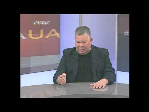 #політикаUA 23.10.2019 Олександр