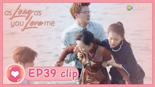 【ENG SUB】As Long as You Love Me EP39 Clip: What secret is that she will choose to jump into the sea?