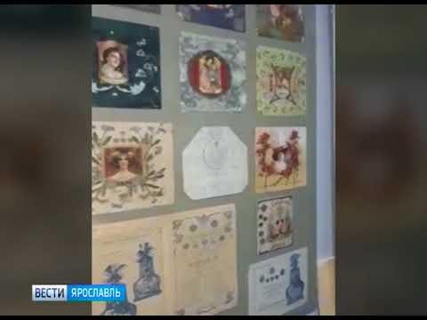 В Ярославском музее-заповеднике стартует цикл выставок к 140-летию отечественной рекламы