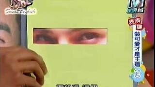 [04 Apr 2006] Blackie's Show - Rainie Chooses Mike's Eyes (eng subs)