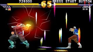 Street Fighter EX2 Plus [PS1] - Vega II (playthrough)