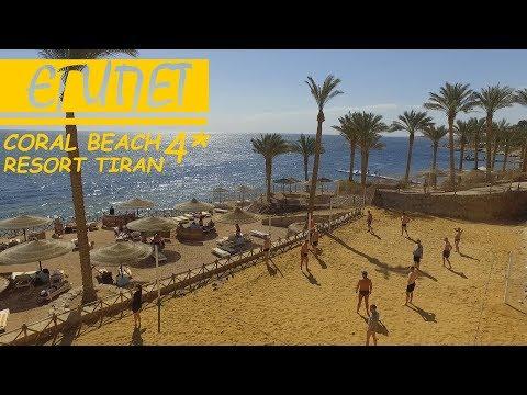 утро в номере - Отель Coral Beach Rotana Resort 4* Хургада март 2015из YouTube · Длительность: 4 мин16 с