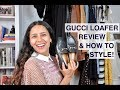 Gucci Jordaan Loafers Review! + How to style loafers!