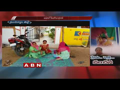 Woman stages protest in front of husband's house | Mancherial | Red Alert
