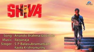Shiva : Anando Brahma Govindo Full Audio Song   Nagarjun, Amla  
