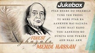 Finest ghazals by mehdi hassan | pakistani romantic ghazals | mehdi hassan ghazals best collection