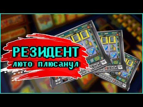 Игровые автоматы бесплатно для пк фильмы онлайн игра в покер