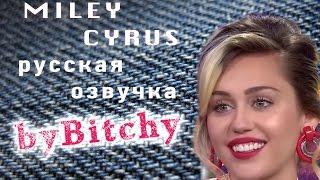 """Майли Сайрус о своем опыте на шоу """"Голос"""" и о роли в сериале Вуди Аллена (перевод ByBitchy)"""