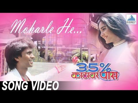 Moharle He Song Video - 35% Katthavar Pass | New Marathi Songs 2016 | Prathamesh Parab, Ayli Ghiya