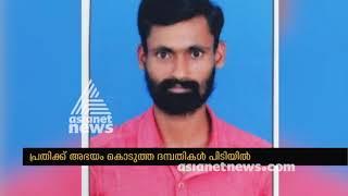 Munnar resort murder case Updates 15 JAN 2019