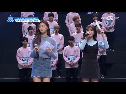 [ENG SUB] Produce 101 Season 2 Ep. 5   101 Dancing King Preview