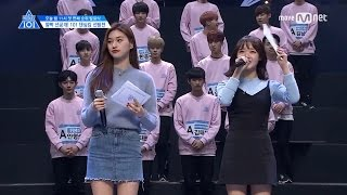 [ENG SUB] Produce 101 Season 2 Ep. 5 | 101 Dancing King Preview