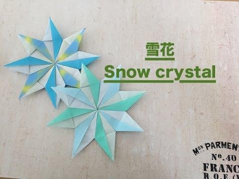 簡単 折り紙:雪の結晶 折り紙 作り方-youtube.com