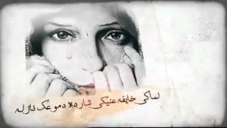 على الشاعر • إلا أنا • راب بالعربى