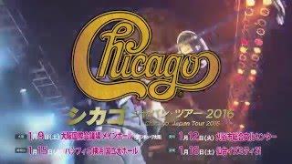 http://chicago-japantour.com/ デビューから45年以上続く伝説的バンド...