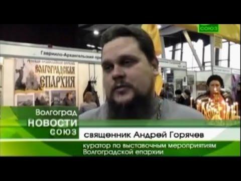 Православные знакомства на сайте СВЕТЕЛКА